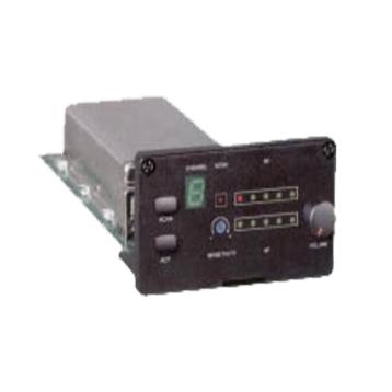 MRM-70-UHF