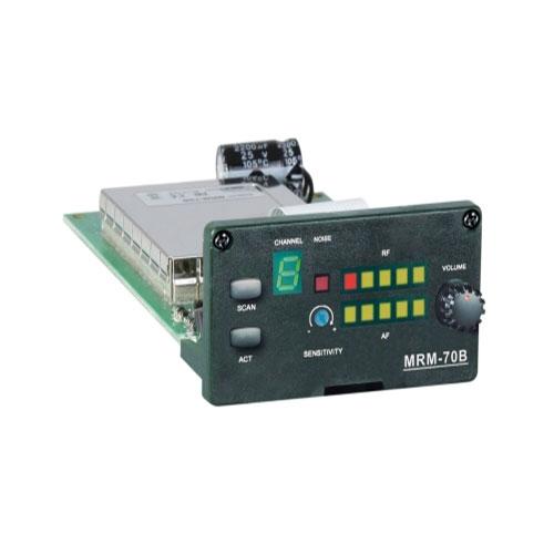 MRM-70B-UHF-Receiver-Module-For-MA505